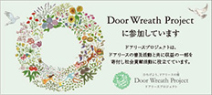 Door Wreath Project